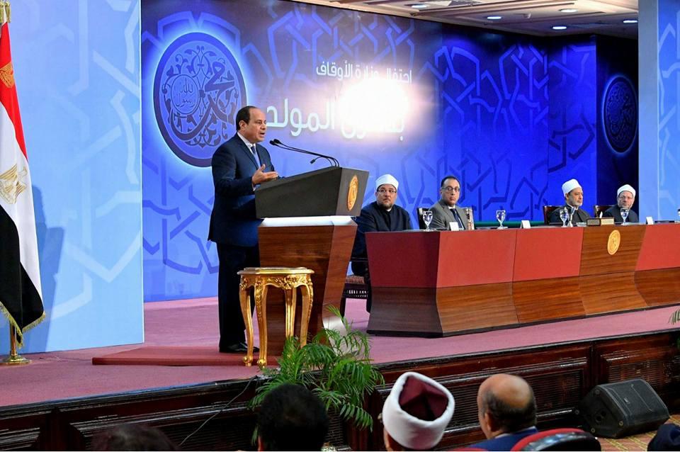خطاب الرئيس في احتفالية المولد النبوي الشريفتتصدر عناوين الصحف المصرية