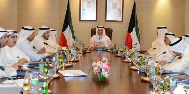 استمرار تعطيل الوزارات والمؤسسات الحكومية والدراسة بالكويت غدًا