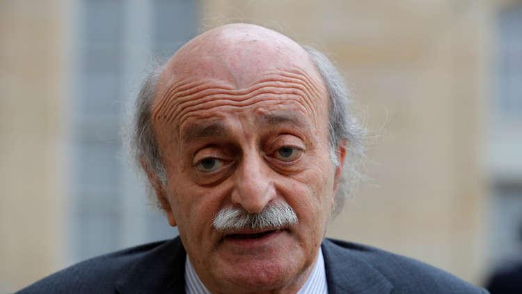 جنبلاط : الأزمة الاقتصادية اللبنانية ستتفاقم دون أفق والوضع يتطلب الصمود