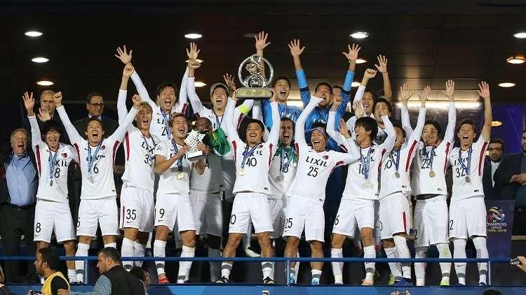 كاشيما الياباني يحرز لقب دوري أبطال آسيا للمرة الأولى في تاريخه