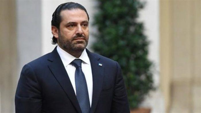 الحريري : الخلافات الإقليمية لن تؤثر على وضع لبنان الداخلي