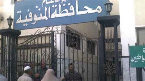 بيت العائلة المصرية بالمنوفية يحتفل بذكرى المولد النبوي الشريف