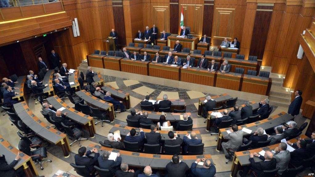 مجلس النواب اللبناني يقر قانونًا للمفقودين قسرا خلال الحرب الأهلية