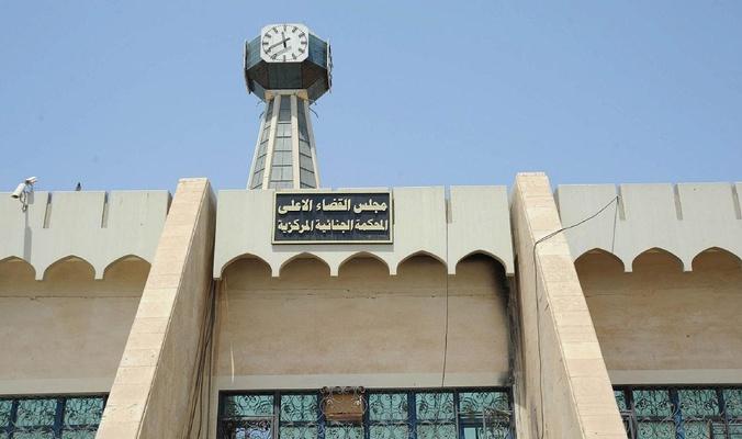 العراق : الإعدام لخمسة متهمين بتفجير سيارة مفخخة شمال بغداد
