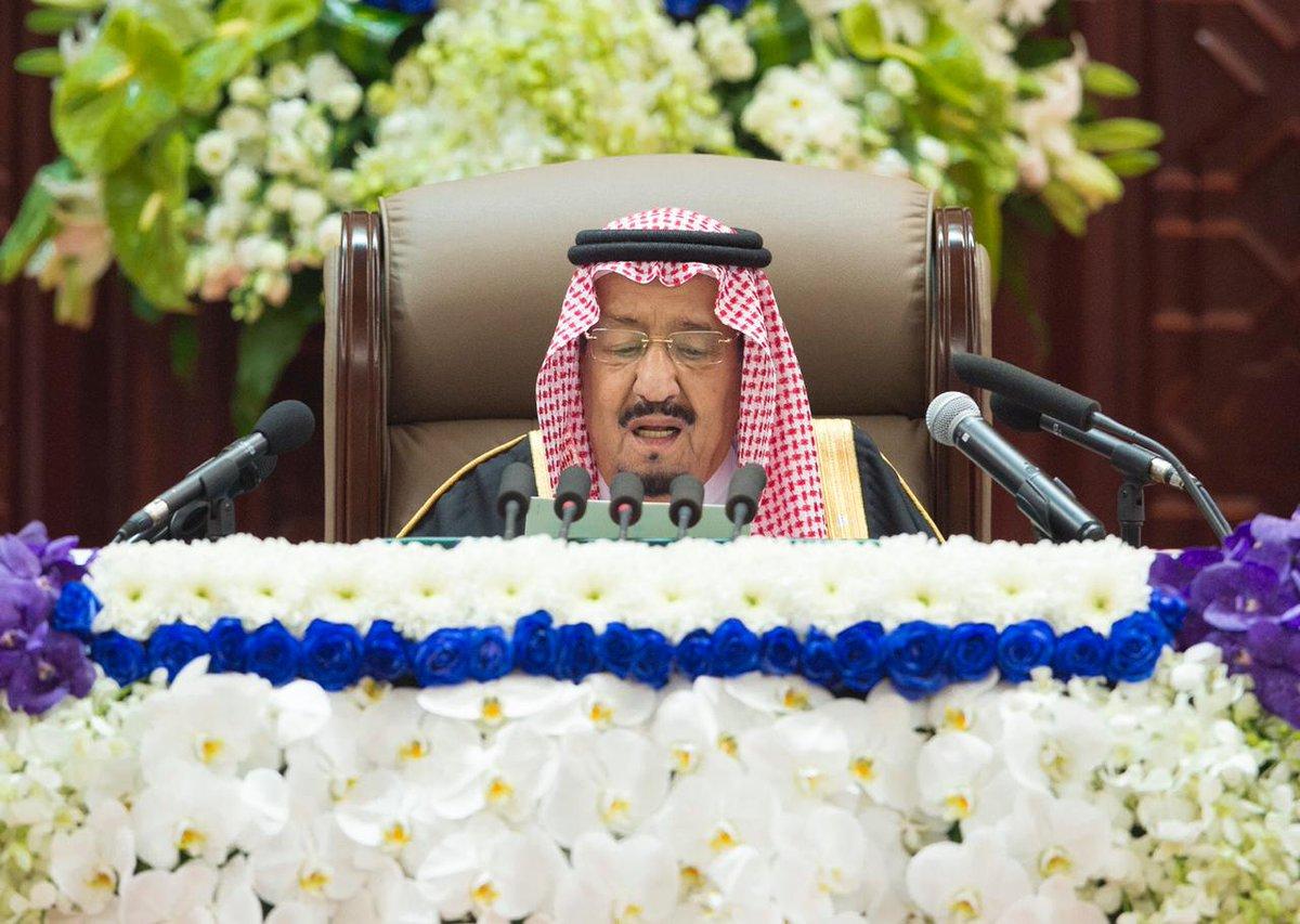 صور | الملك سلمان : مستمرون فيالتصدى للتطرف والقيامبدورنا التنموى فى المنطقة
