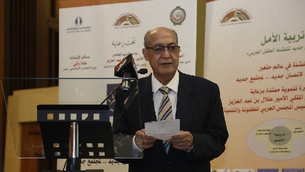 إعلان الفائزين بجائزة الملك عبد العزيز لقضايا الطفولة والتنمية في مارس المقبل