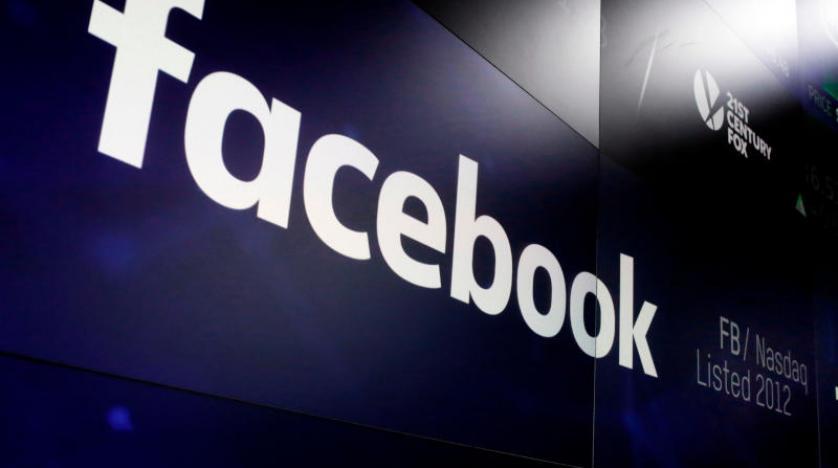 فيسبوك ترفض طلبا من سنغافورة لحذف مقال بشأن قطاعها المصرفي