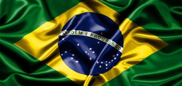 البرازيل تعتزم الانسحاب من الميثاق الدولي للهجرة