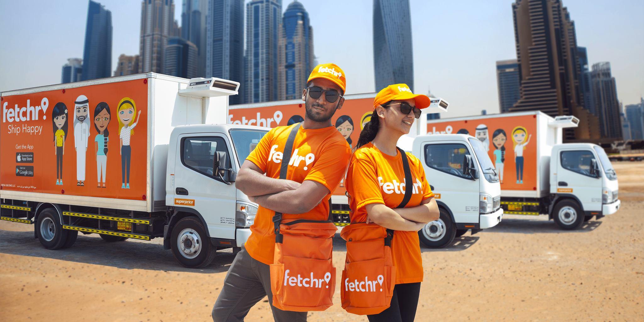"""تعرف على أقوى 10 شركات عربية ناشئة في 2018 بشهادة """" فوربس"""""""