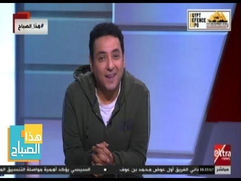 شاهد | تقليد ياسر الطوبجي لـ توفيق عكاشة والمعلق الرياضي أيمن الكاشف