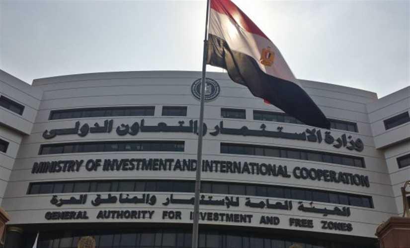 «الاستثمار» تصدر كتاب عن حماية حقوق الأقليات من حاملي الأسهم في مصر