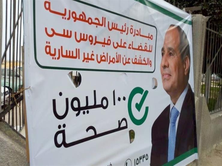 المبادرة الرئاسية «100 مليون صحة» نجم عام 2018 في مصر