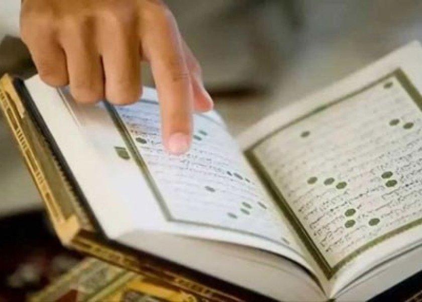 دار الإفتاء المصرية : يجوز قراءة القرآن من المصحف في اثناء الصلاة