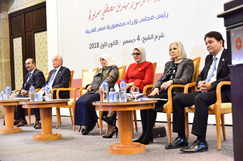 صور | وزيرة الصحة : نفذنا خطوات جادة لتحقيق ثورة صحية تتفق مع التنمية المستدامة