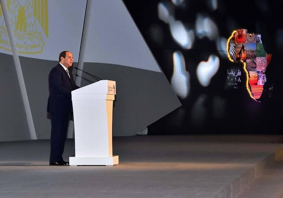 نص كلمة الرئيس السيسي في ختام منتدى «إفريقيا 2018»