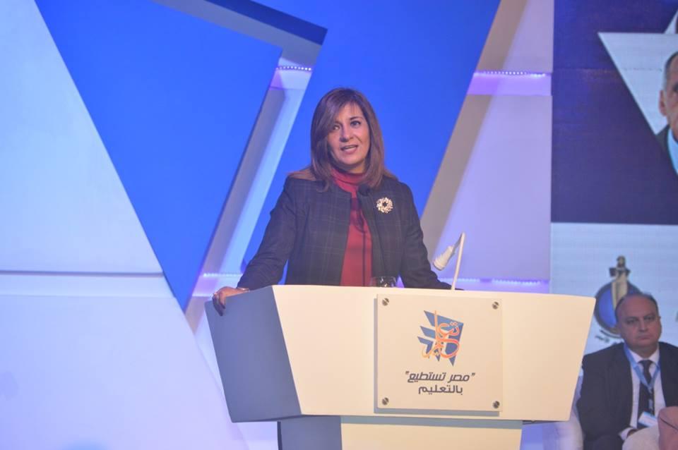 مكرم تشيد بدور وزير التعليم العالي في وضع محاور مؤتمر مصر تستطيع بالتعليم