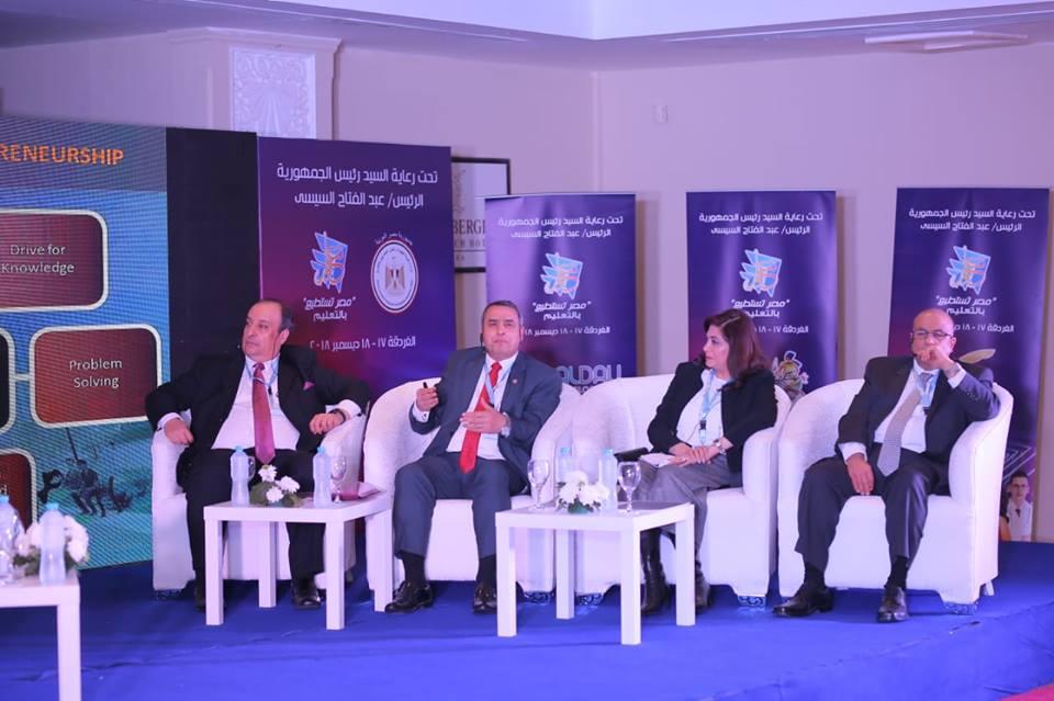 صور | تفاصيل جلسة «ريادة الأعمال ودور التعليم في تحفيز الطالب» بمؤتمر مصر تستطيع
