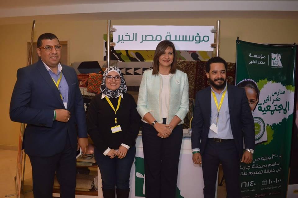 صور | وزيرة الهجرة تتفقد جناح «مصر الخير» بصحبة ضيوف «مصر تستطيع بالتعليم»