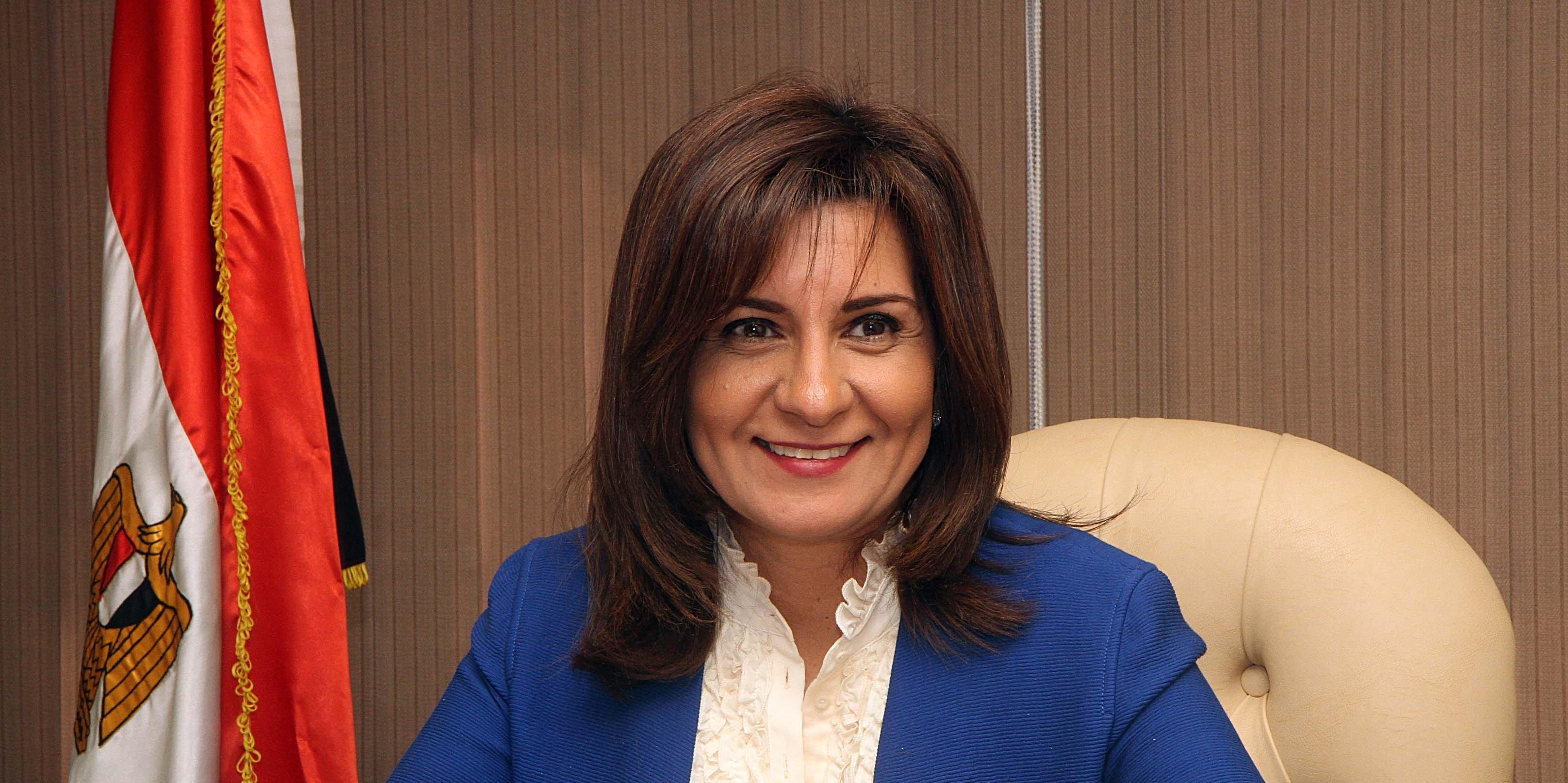 وزيرة الهجرة تدعو المصريين للتسجيل في مبادرة «سجل كيانك في الخارج»