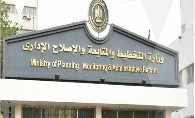 وزارة التخطيط تُفعل خدمات تكنولوجية للموظفين لتسهيل العمل عن بعد