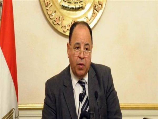 وزير المالية: تكليفات رئاسية بزيادة الإنفاق على الصحة والتعليم