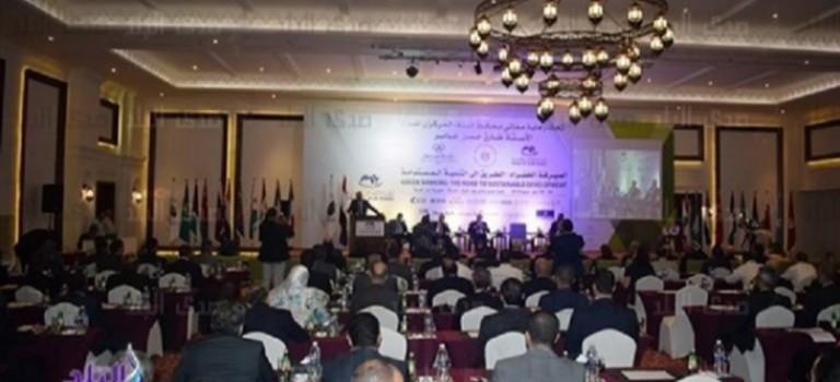 """السودان يشارك في مؤتمر الجامعة العربية حول """"الاستدامة"""""""