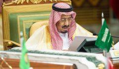 العاهل السعودي : القوى المتطرفة والإرهابية لا تزال تهدد الأمن الخليجي والعربي