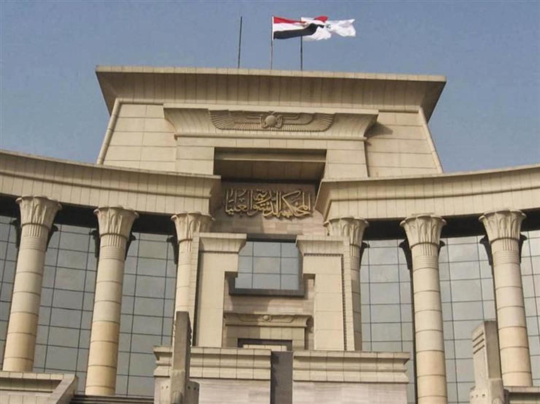 ننشر السيرة الذاتية للمستشار سعيد مرعي رئيس المحكمة الدستورية العليا الجديد