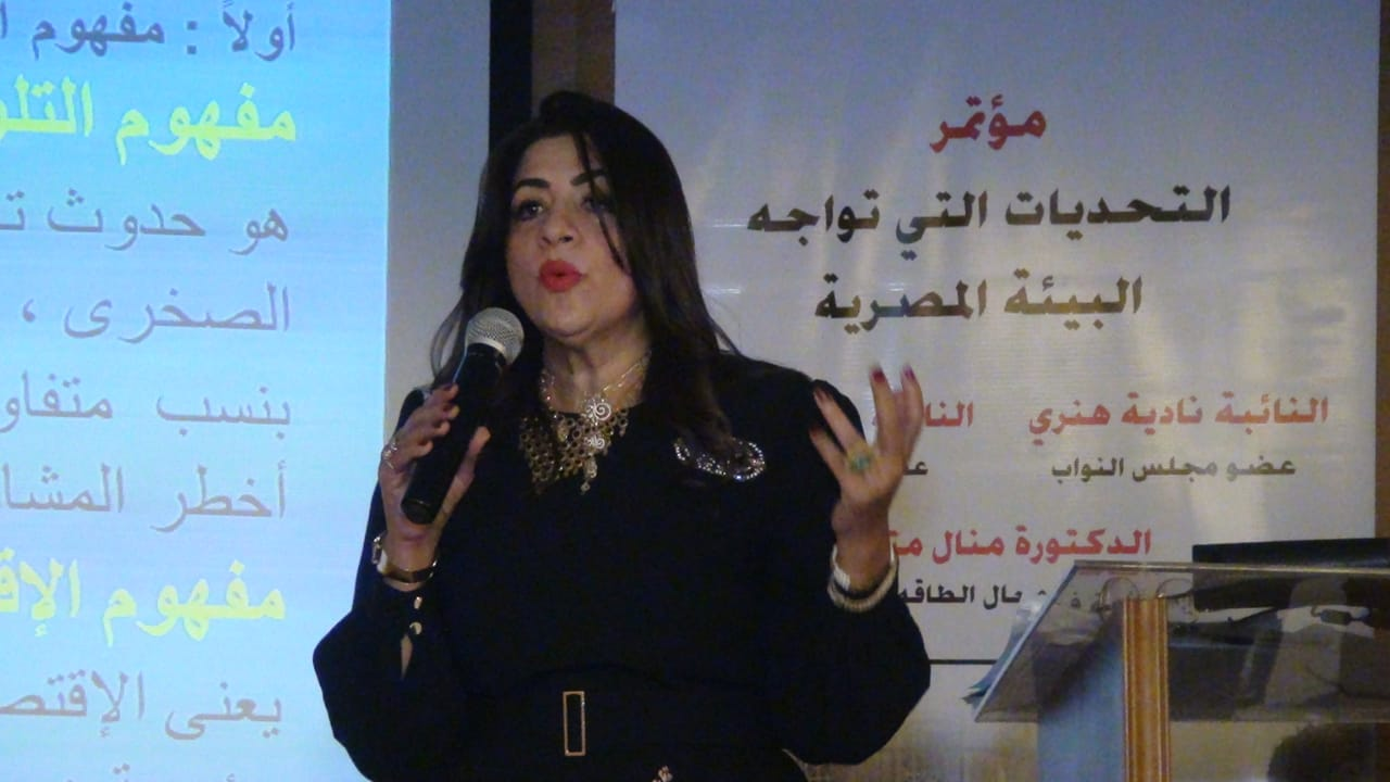 الدكتورة منال متولي تعرض أسباب تلوث المياه في مصر بندوة «تحديات البيئة المصرية»
