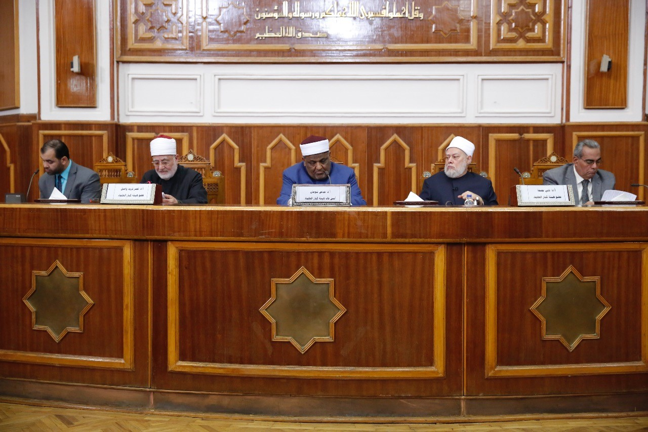 صور | الملتقى الأول لهيئة كبار العلماء يناقش الأحكام الشرعية بين الثابت والمتغير
