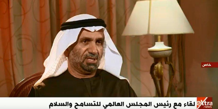 شاهد | رئيس المجلس العالمي للسلام يشيد بالنموذج المصري في التسامح