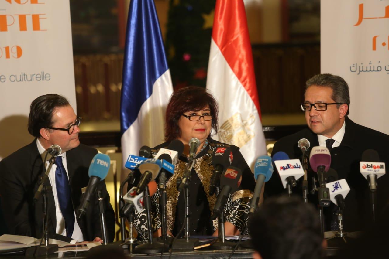 وزيرة الثقافة وسفير فرنسا يطلقان فعاليات عام «مصرـ فرنسا» من دار الأوبرا