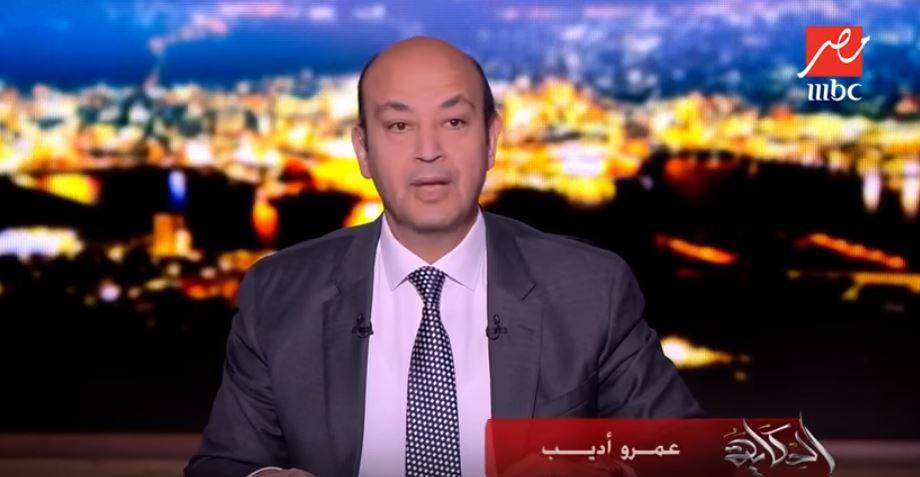 شاهد | تعليق عمرو أديب على واقعة « طفل البلكونة »