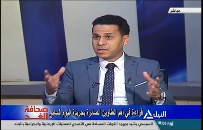 محمود الضبع: افتتاح الرئيس السيسى معرض الكتاب ترسيخ لدور الثقافة في بناء الإنسان