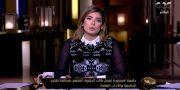 """"""" هنا العاصمة"""" يستعرض أبرز تفاصيل معرض القاهرة قبل انطلاقه"""