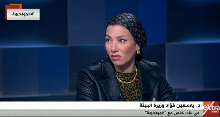 وزيرة البيئة: لدينا 10 مدافن صحية للقمامة فقط في مصر