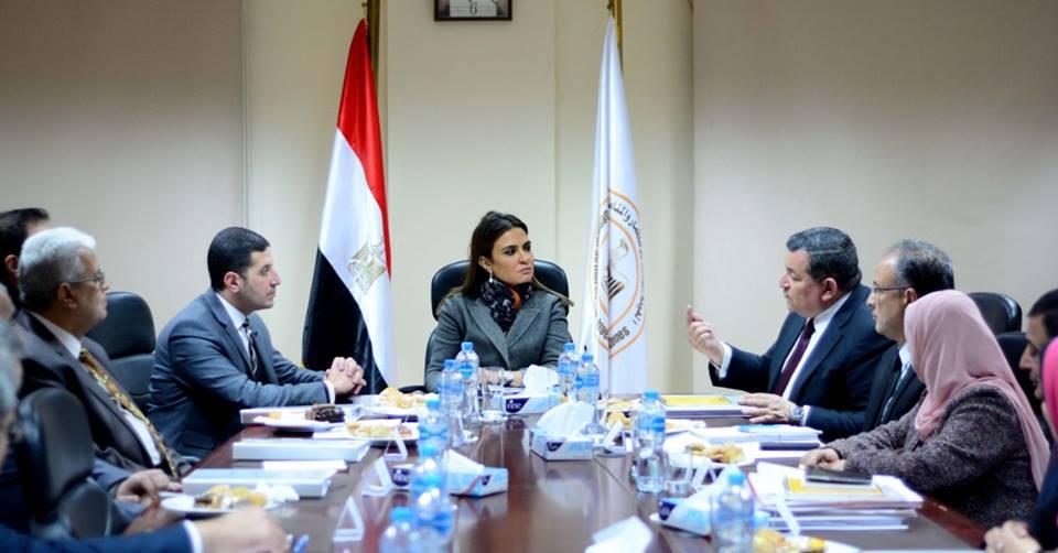 صور | وزيرة الاستثمار تعقد اجتماعًا مع مجلس إدارة المنطقة الإعلامية الحرة