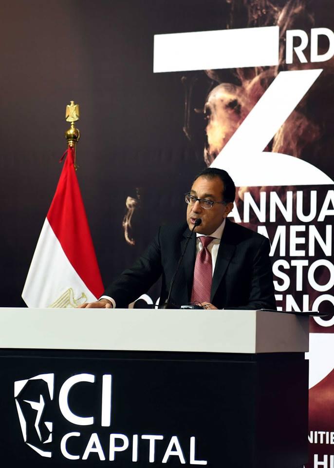 صور   رئيس الوزراء يلقي كلمة أمام مؤتمر الاستثمار لمنطقة الشرق الأوسط وشمال أفريقيا