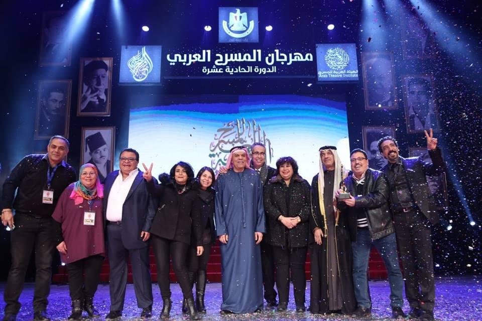 صور | مصر تفوز بجائزة مهرجان المسرح العربى لأول مرة عن عرض «الطوق والاسورة»