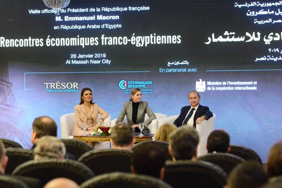 وزيرة الاستثمار : توقيع 40 اتفاقية بقيمة 1.6 مليار يورو خلال زيارة الرئيس الفرنسى لمصر