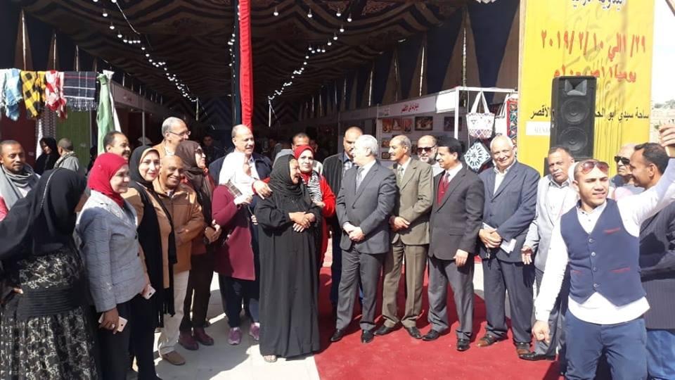 صور | وزارة التضامن الاجتماعى تفتتح معرض ديارنا للأسر المنتجة بالأقصر