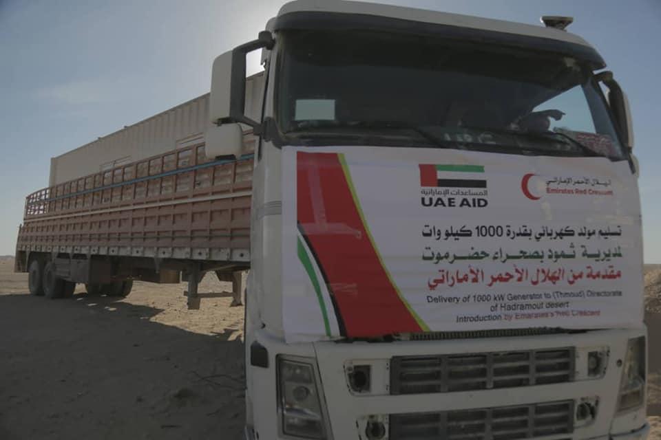 الإمارات تدعم قطاع الطاقة في مديرية ثمود بصحراء حضرموت