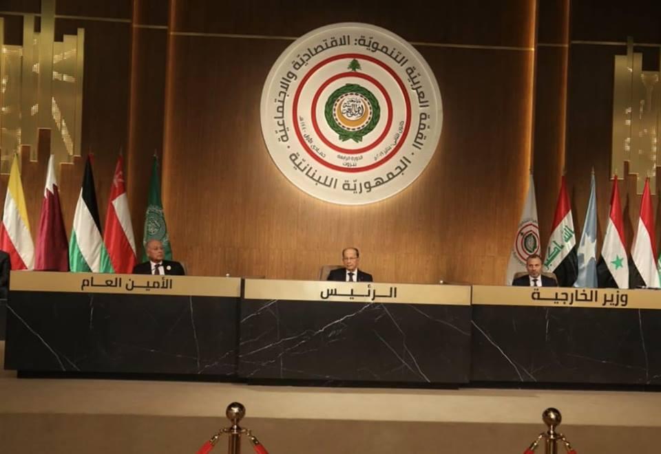 إعلان بيروت يؤكد ضرورة دعم صمود الشعب الفلسطيني بمواجهة الاعتداءات الإسرائيلية