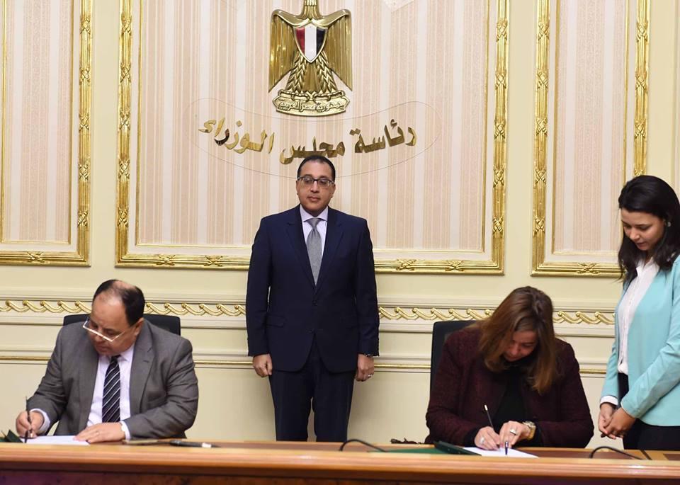 صور | رئيس الوزراء يشهد توقيع بروتوكول بين المالية وصندوق الإسكان الاجتماعى