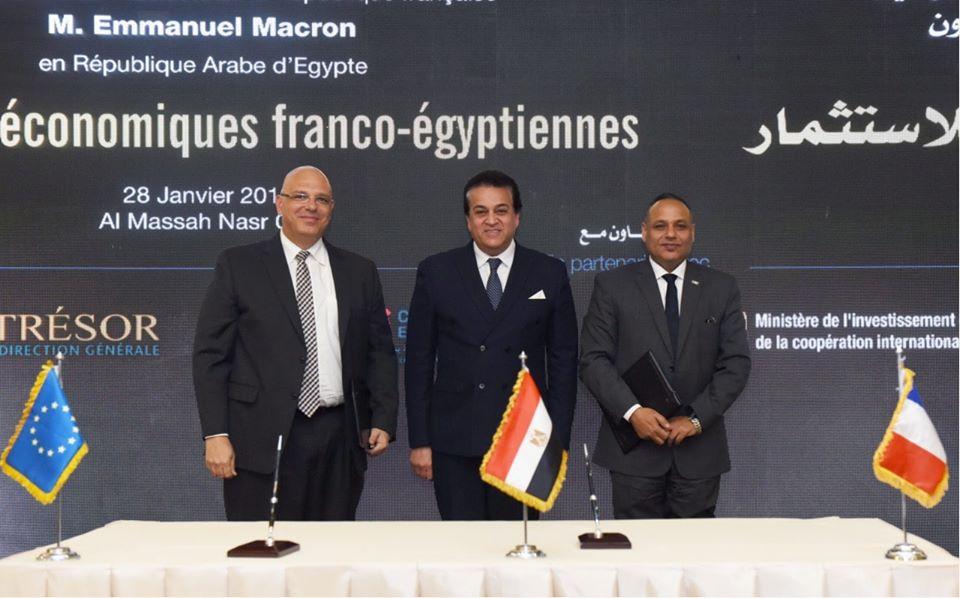 صور | وزير التعليم العالي يشهد توقيع اتفاقية تعاون مشترك مع فاليو الفرنسية