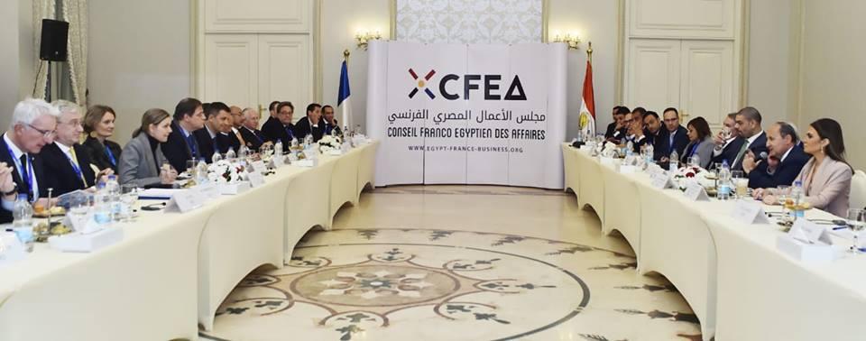 نصار وبانييه يترأسان اجتماع مجلس الاعمال المصري الفرنسي