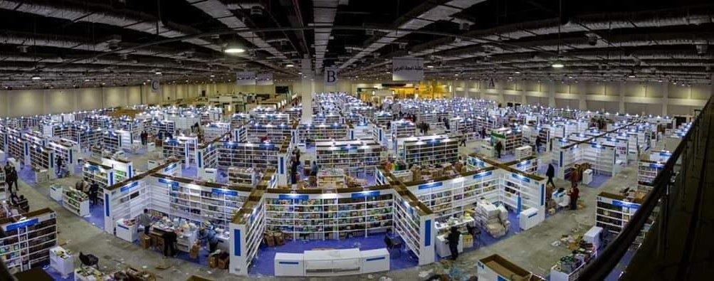 معرض الكتاب : فتح جميع المنافذ الخارجية والداخلية لاستيعاب التدفق الكبير للزوار
