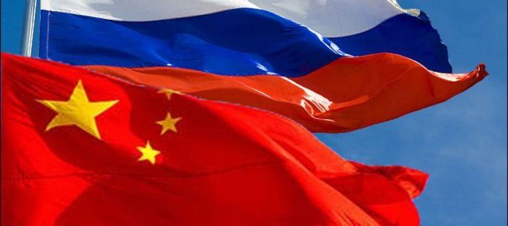 100 مليار دولار حجم التجارة بين الصين وروسيا في عام 2018