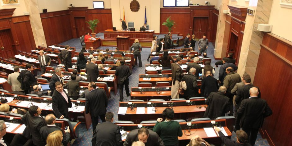 البرلمان المقدوني يوافق على تغيير اسم البلاد إلى مقدونيا الشمالية