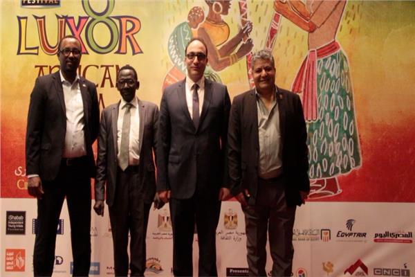 صور| «الخارجية» تؤكد دعمها الكامل لـ مهرجان الأقصر للسينما الأفريقية 2019